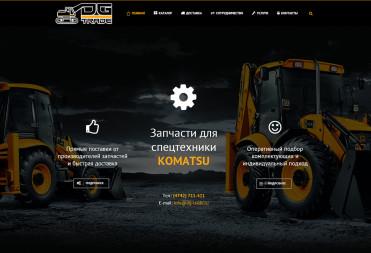 Сайт компании «DG-TRADE»